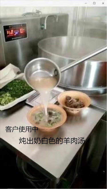 辽宁大连瓦房店双头单尾小炒炉多少钱一台