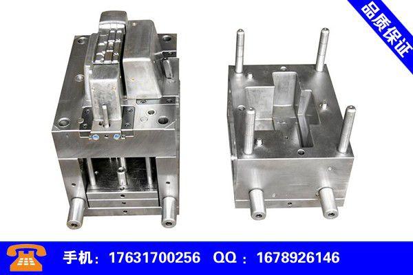 盘起模具零件标准书模具标准件产品的常见用
