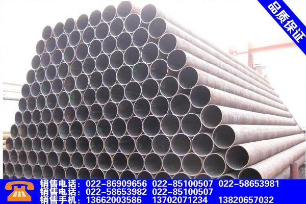 吉林白城q345b焊管效益凸显