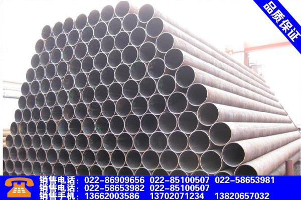 邵陽武岡0Cr18Ni9焊管品質管理