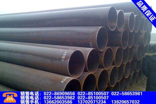 儋州白沙16mn直缝焊管前景如何