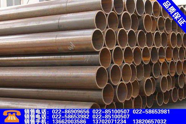 内蒙古赤峰Q235B丁字焊管 市场价格欢迎您