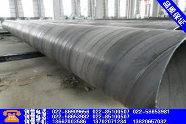 安徽芜湖9大口径焊管Q345B 报价保持