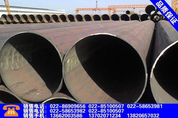 汉中西乡焊管小口径 重要启示