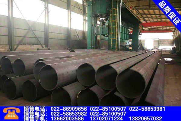 重庆巴南焊管小口径需要多少钱