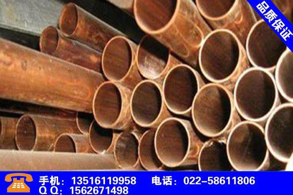 乐山中区紫铜管行情行业有哪些