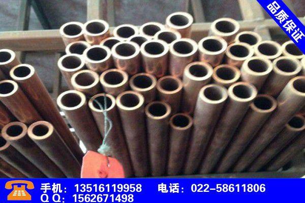 乐山沙湾紫铜管多少钱一吨报价综述