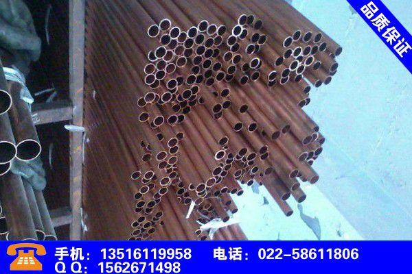甘肃武威紫铜方管生产厂家行业关注度高