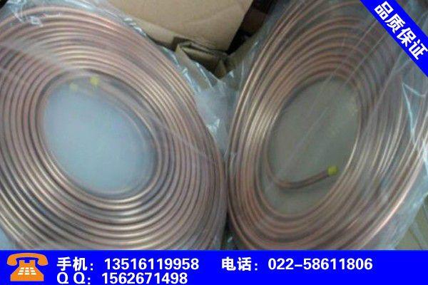 呂梁柳林紫銅管管件詳細解讀
