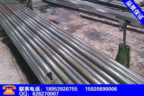 贵州黔东南苗族侗族薄壁精密钢管品?#26222;?#30053;是