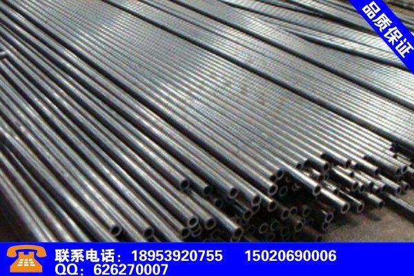 长春宽城高精密钢管质量指标