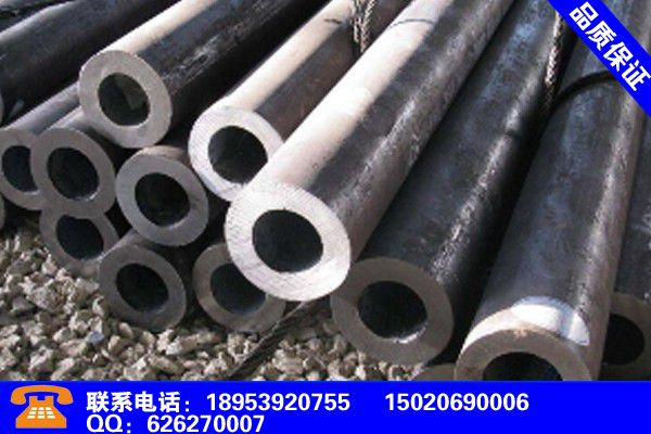 广东阳江精密钢管品质优越费用合理
