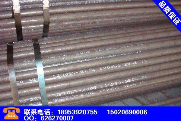 雅安天全冷轧精密钢管便宜价格