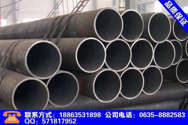 黑龙江鸡西锅炉管口径规格型号
