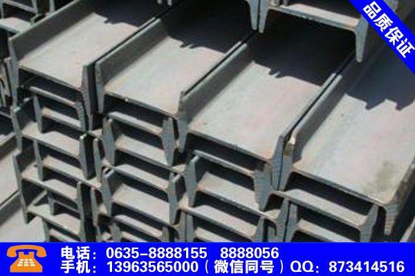 德州临邑工字钢新报价产业形态是什么