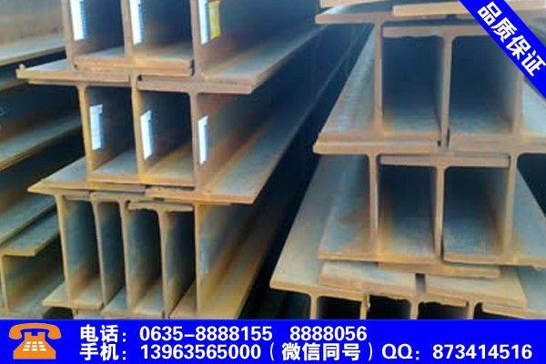 吐鲁番鄯善工字钢规格表生产工艺