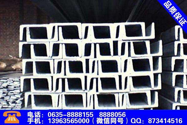 临沂蒙阴8镀锌槽钢市场价格报价