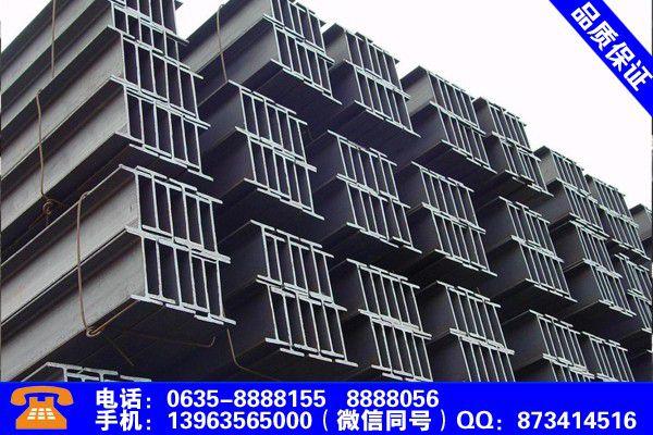 黑龙江鹤岗工字钢标准质量检验报告