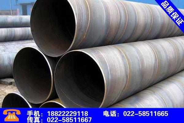 云南丽江螺旋钢管与无缝钢管费用合理