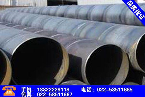 山西大同螺旋钢管直径品质风险