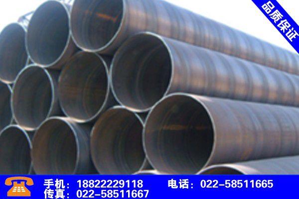 广东中山防腐螺旋钢管行业有哪些