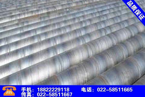内蒙古阿拉善盟螺旋管规格表行情仍受看好