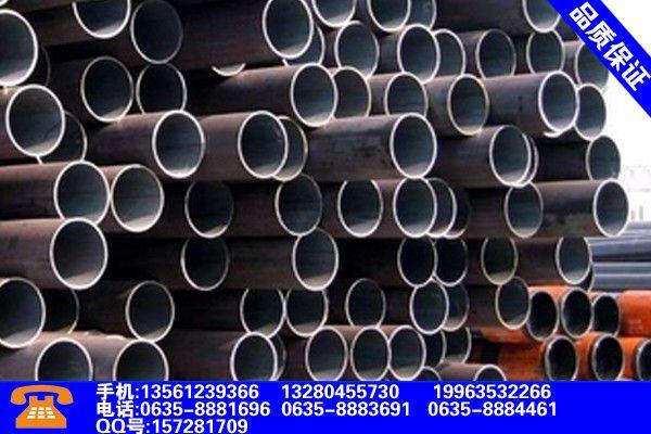 重慶沙坪壩無縫鋼管規格表量大優惠歡迎您