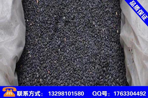 四川广元现磨熟黑芝麻好不好