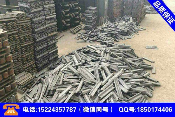吕梁离石锅炉炉排片批发企业产品