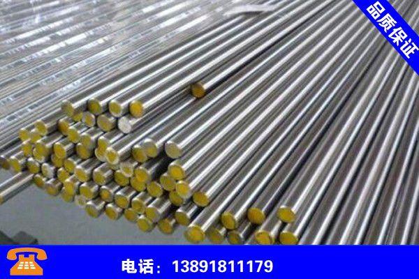 台州三门合金管合金板行业现状良好并持续发展