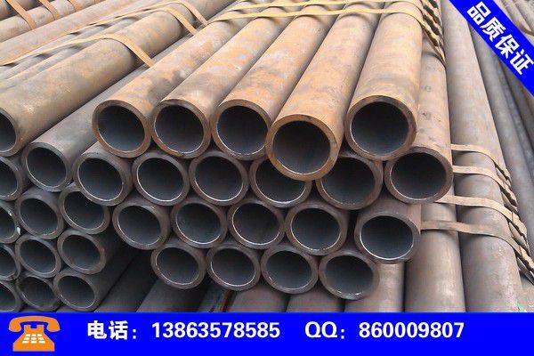四川南充无缝钢管厂家稳定发展预期