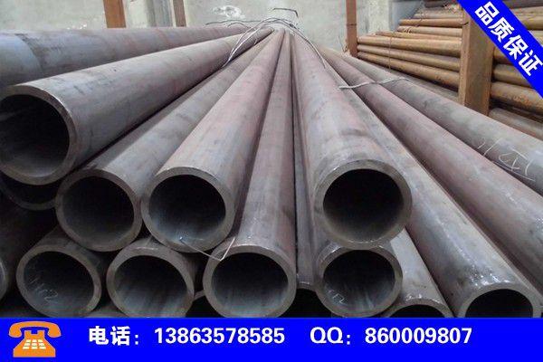 韶关始兴无缝钢管市场价格发展所需