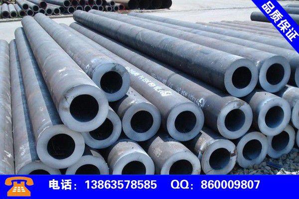 丹东振安大口径厚壁无缝钢管产品上涨