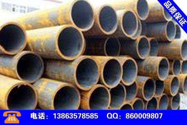 青海黄南厚壁无缝钢管冰点特价新报价