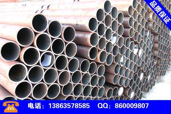 内蒙古乌兰察布厚壁无缝钢管质量