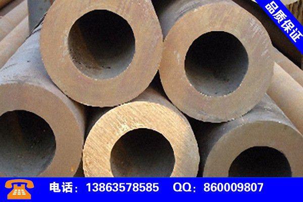 兴安盟阿尔山大无缝钢管型号市场价格