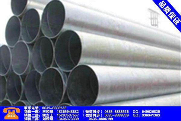 梅州梅想加厚无缝钢管近期行业动态
