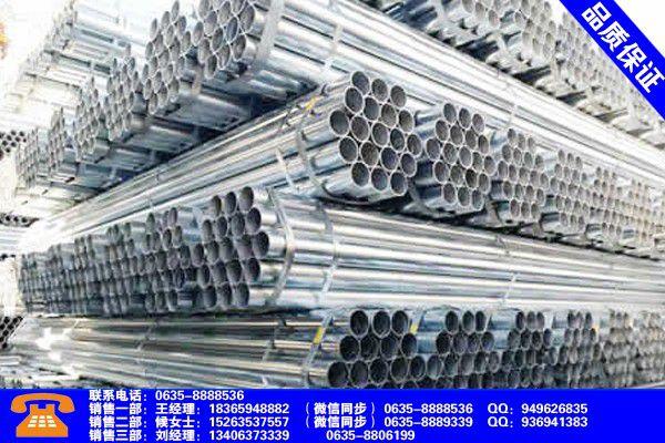 乌鲁木齐沙依巴克加厚无缝钢管需要多少钱