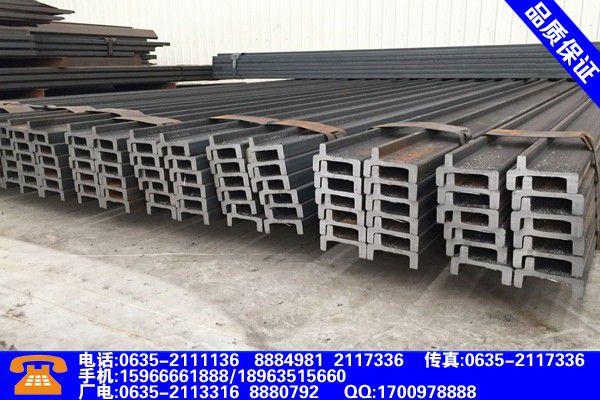 德州樂陵叉車門架槽鋼材質正規化發展