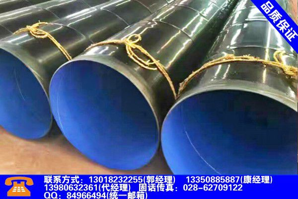凉山彝族布拖县聚氨酯保温无缝钢管产品的生产与功能