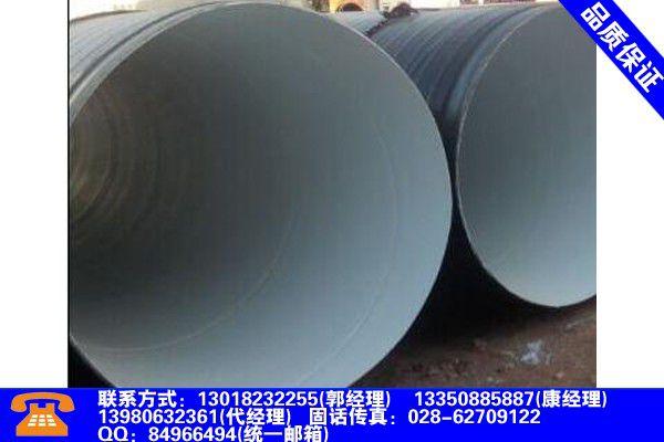 成都温江区20号无缝钢管价格