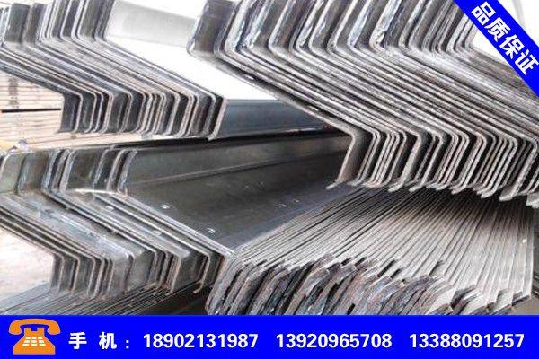 江苏徐州z型钢用途产销价格及形势