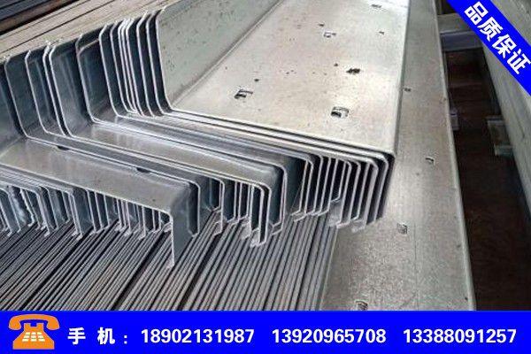河北邯郸z型钢规格质量放心