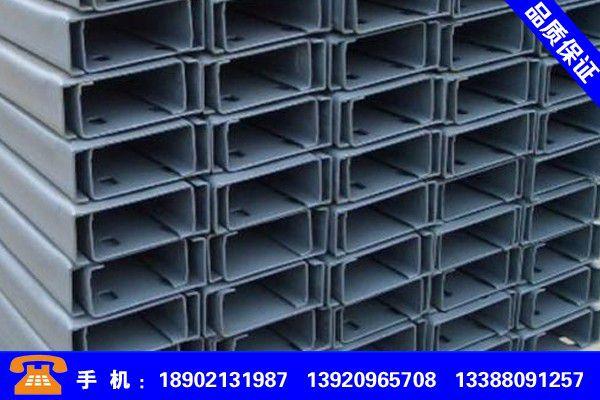 泰州海陵z型钢搭接方式价格平稳