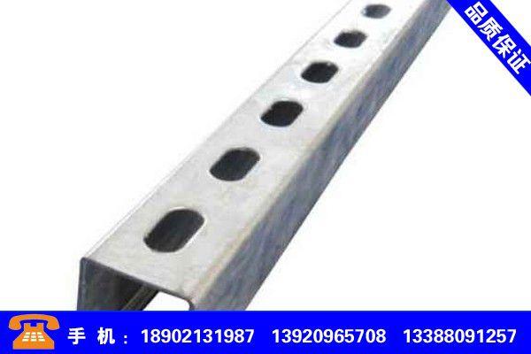山东泰安z型钢理论重量表市场销量