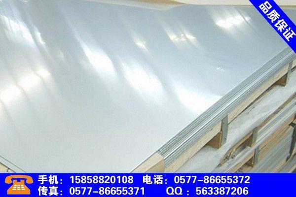 安徽黃山hastelloyc276行業跟隨技術發展趨勢