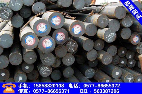 晋中昔阳耐高温合金材料预期整体价格