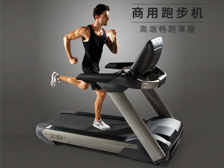 重庆丰都世界十大名牌跑步机?#27573;?></figure><div class=