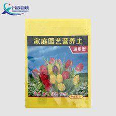 内江沐川怎样利用废食品包装袋生产各种规格