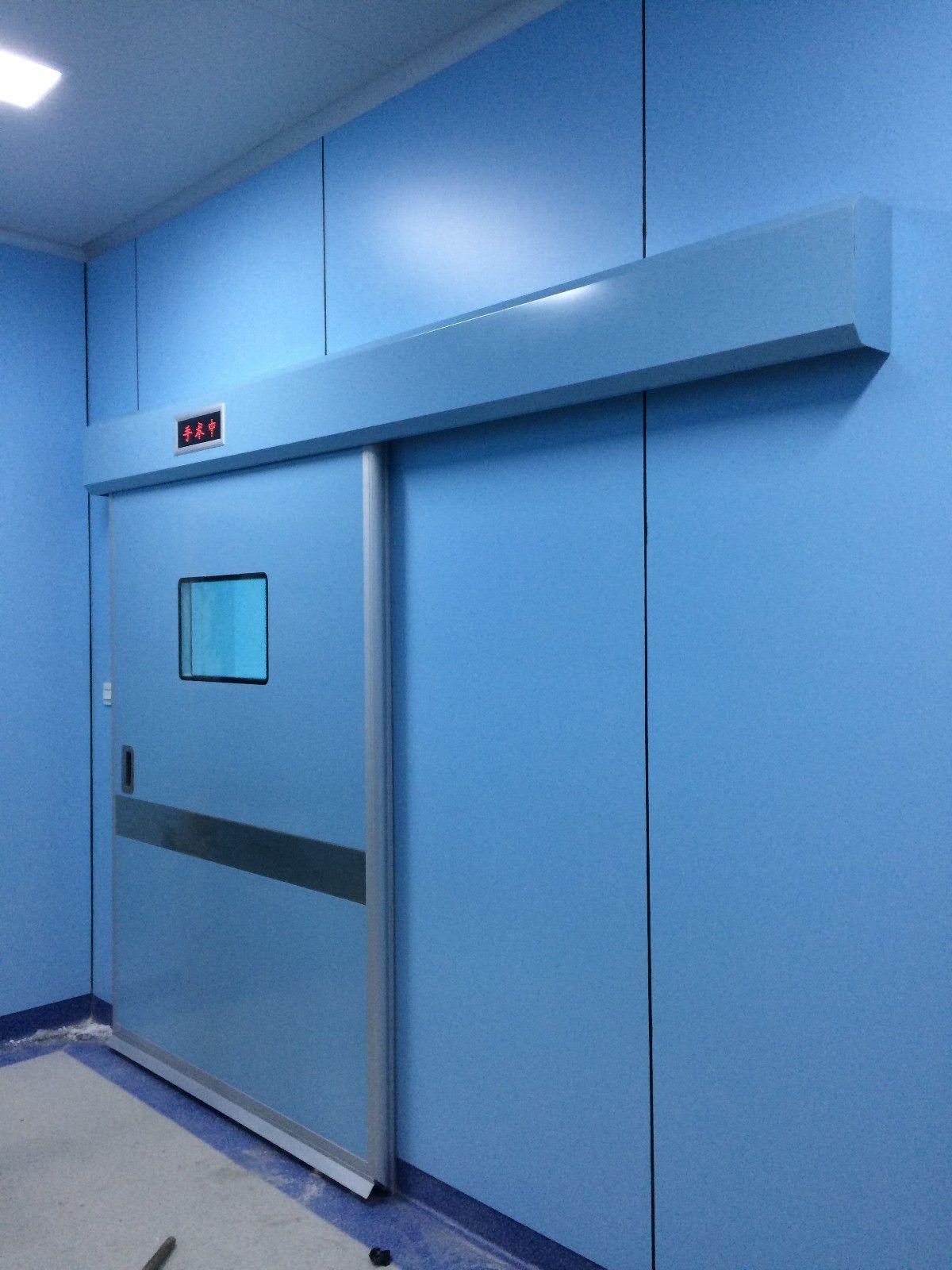 清远医用不锈钢气密门价格安装维修